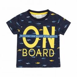 Camiseta punto Boboli tiburones